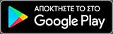 NetHome Plus APP στο Google Play